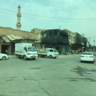City Fallujah Iraq