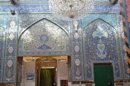 Holy city Kerbala Iraq